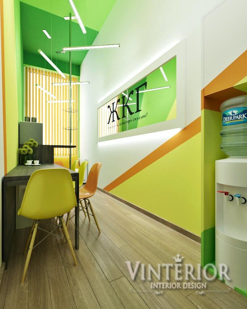 Офис редакции «ЖКГ», Крещатик, г. Киев